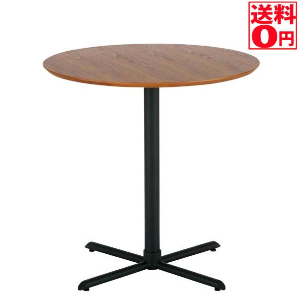 【送料無料】 Prop Cafe Table プロップカフェテーブル 幅65cm SST-280【東北配送不可商品】 次回は5月12日入荷!!
