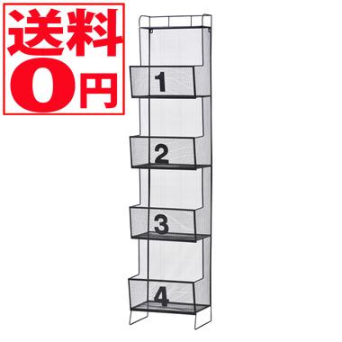 【送料無料】メッシュシェルフ4段 iw-67bk