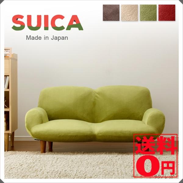 【送料無料】【日本製】 美味しカワイイフォルム! SUICA(スイカ) 2Pソファ コンパクトソファ A616