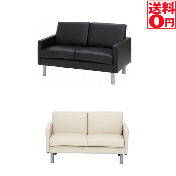 【送料無料】 ソファ2p SA681 BK/WH 34785・34598・345600
