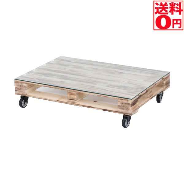 入荷しました!!【送料無料】 Pallet Table・パレットテーブル センターテーブル 幅120cm 50088