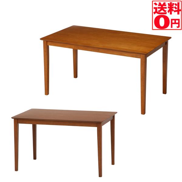 【送料無料】 ダイニングテーブル スノア 120*75 BR/LBR 96783・96847