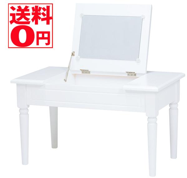 入荷しました!【送料無料】 コスメテーブル(ホワイト) MT-6558WH