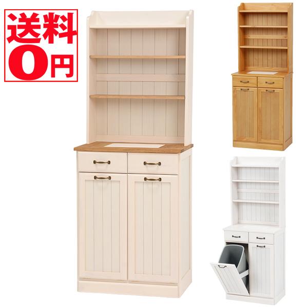 3/1入荷!【送料無料】 キッチンラック型 ダストボックス MUD-6552 WS/NIV※ナチュラル 廃番
