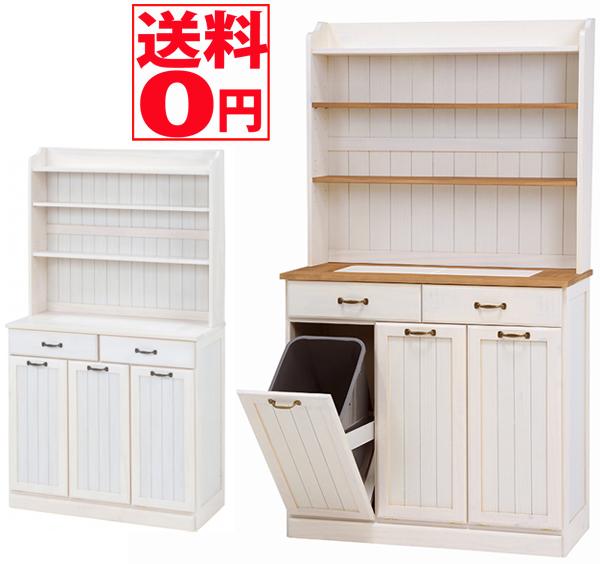 【送料無料】 キッチンラック型 ダストボックス (3分別) MUD-6553 WS/NIV