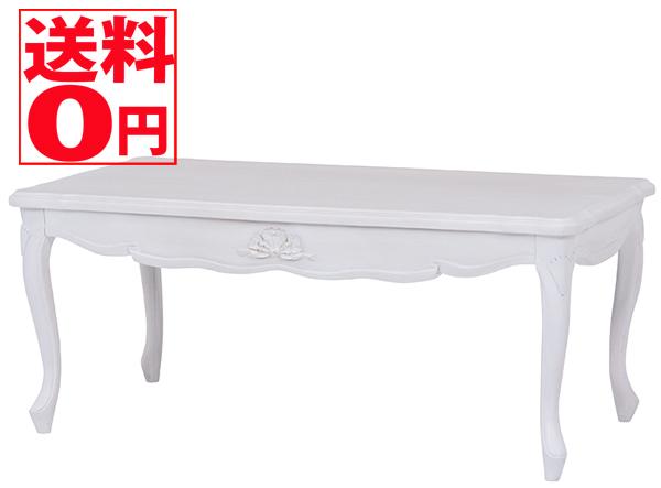 【送料無料】 ハンプトンシリーズ テーブル (アンティークホワイト) RT-1368AW