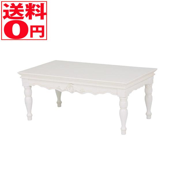 【送料無料】 ハンプトンIIシリーズ テーブル RT-1580