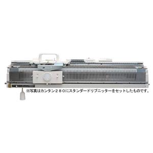 スタンダード リブニッター SRP60N ゴム編み機 ドレスイン編機