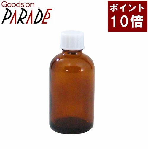 生活の木 ガラスボトル  70ml
