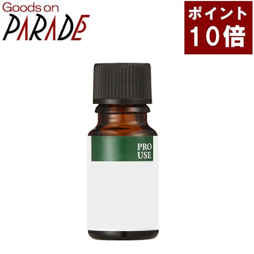 生活の木 ローズオットー(ダマスクローズ) 精油 10ml アロマオイル