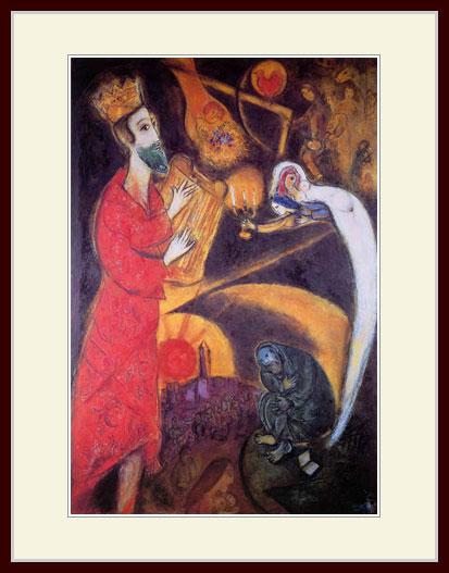 シャガール・「ダビデ王」