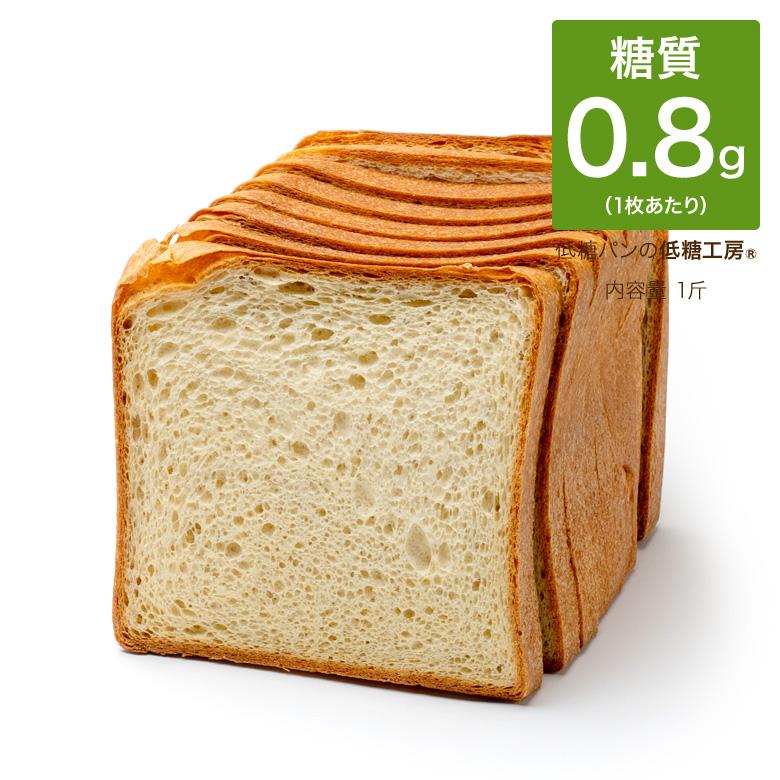 フランス産発酵バター入りでリニューアル 大豆のやさしい甘み 35%OFF 大豆粉やオーツブラン オーツ胚芽 のおいしい低糖質パン 健康や体型維持のための糖質制限に食物繊維も豊富 低糖質 格安 糖質制限 大豆 食パン 1斤 パン 大豆粉 大豆パン 大豆食品 非常食 置き換え タンパク質 オート麦 オーツ麦 ダイエット食品 冷凍パン 食品 大豆イソフラボン 食物繊維 ダイエット ロカボ