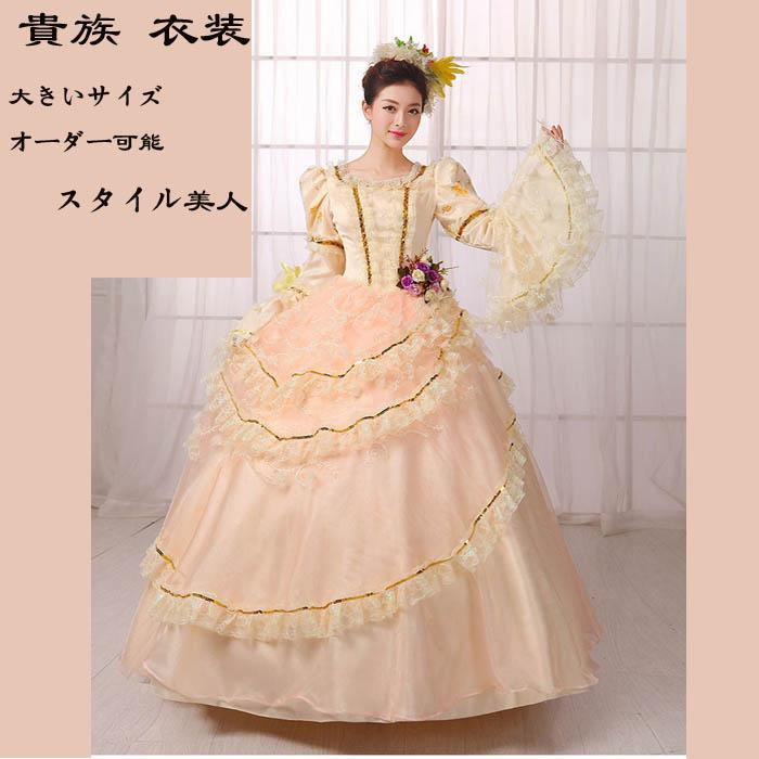 0ee2b232b1208 貴族 ドレス お姫様 衣装 カラー ロング 宮廷 お嬢様 ステージ 大量注文にも対応してい ...