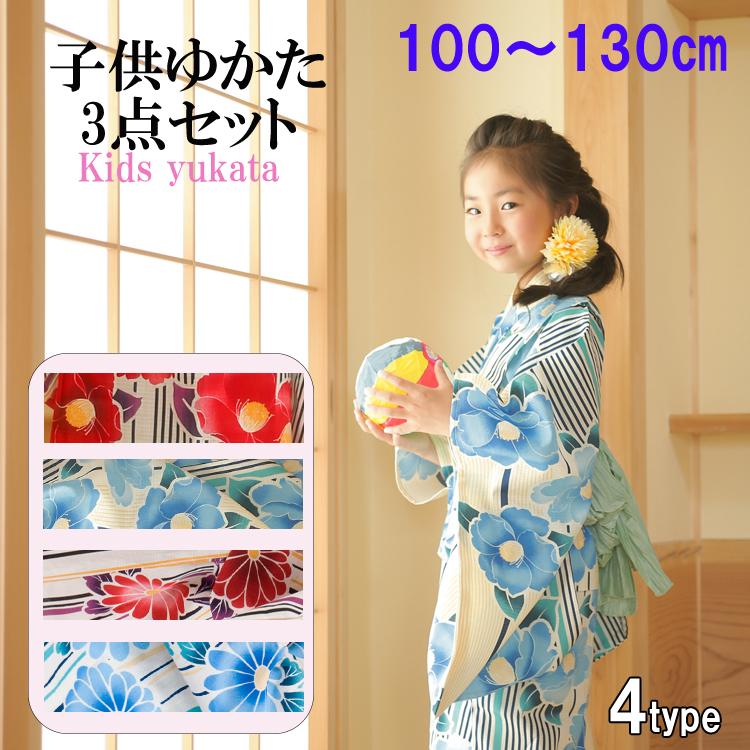 faaf8c67013b3 楽天市場 浴衣 3点セット(浴衣 帯 下駄) 赤 青 水色 子供 菊 縞 椿 ...