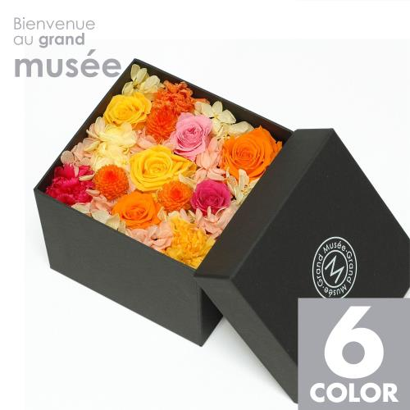 グランミュゼ grand museeのフラワーギフト プリザーブドフラワー ボックス プレゼント ギフト 記念日 M 低価格化 公式通販サイト