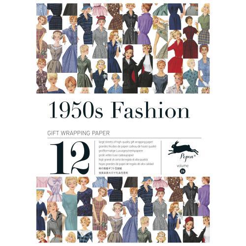 ペピン PEPIN オランダの出版社 クリエイティブペーパー ラッピングペーパー 1950sF ギフト ブック 与え プレゼント セール品 アート