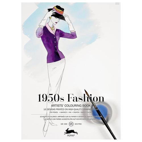 ペピン PEPIN オランダの出版社が販売する大人の塗り絵 カラーリングブック ぬりえ 1950sF ギフト プレゼント 2020新作 安い 激安 プチプラ 高品質