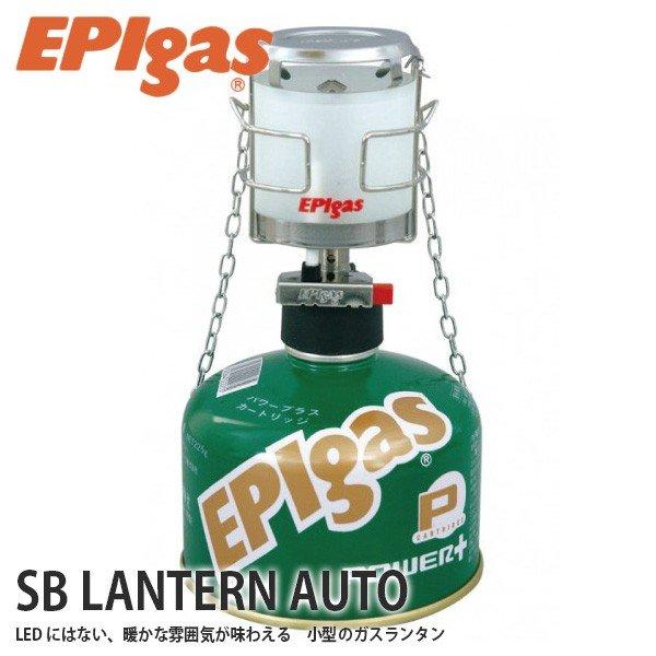 EPIgas(イーピーアイガス) SPLIT STOVE 小型 ガス ランタン 携帯 アウトドア キャンプ グッズ サバイバル L-2008