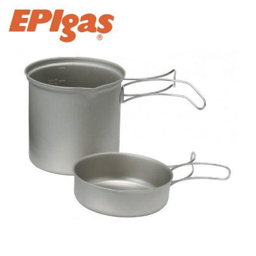 EPIgas(イーピーアイガス) バックパッカーズクッカーS 軽量 高耐久性 携帯 アウトドア クッカー 鍋 ソロ キャンプ グッズ サバイバル T-8004