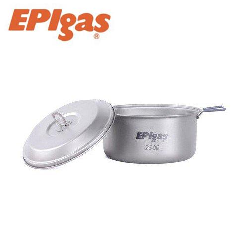 EPIgas(イーピーアイガス) チタンポット2500 軽量 高耐久性 携帯 アウトドア クッカー 鍋 キャンプ グッズ サバイバル T-8011