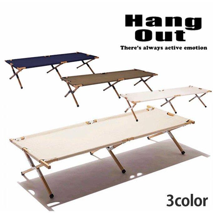 HangOut(ハングアウト) アペロ ウッド コット ベッド ベンチ 木製 帆布 コンパクト 持ち運び カンタン 分解 組み立て アウトドア キャンプ グッズ APR-C190