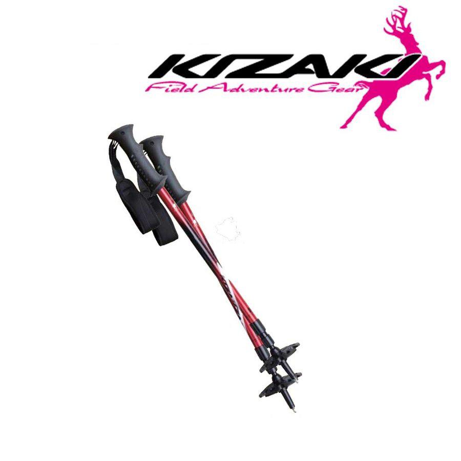 100~120cm KIZAKI キザキ トレッキング ポール スノーバスケット交換可能 KTAA-K120SW