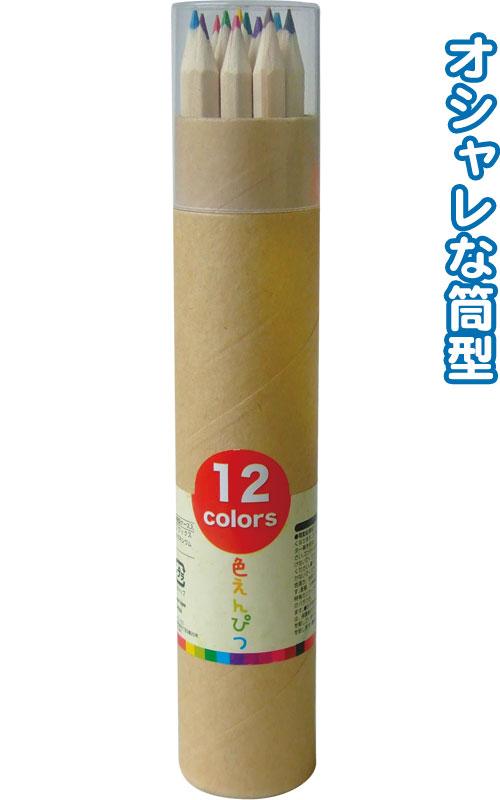 【まとめ買い=注文単位12個】12色えんぴつ筒型ケース入 32-772(se2b994)