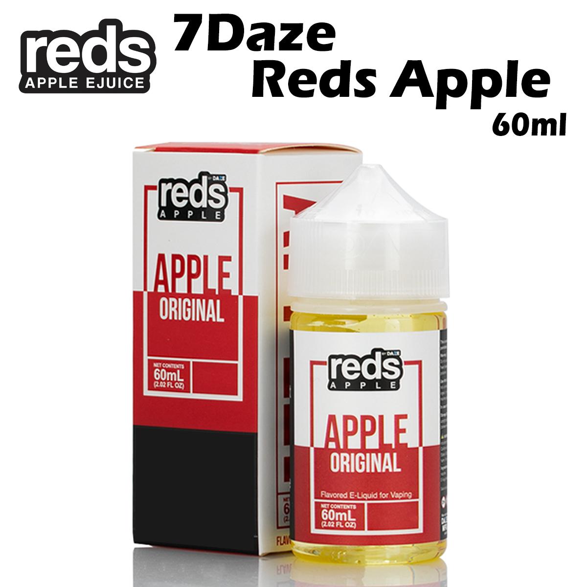 7Daze 大人気 Reds Apple EJuice 60ml セール特価 アップル アメリカ産 電子たばこ りんご リキッド Vape 電子タバコ レッズ