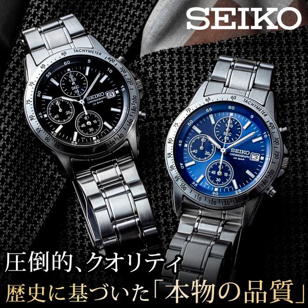 セイコー スピリット [SEIKO SPIRIT] SBTQ039,SBTQ041,SBTQ071 クオーツ クロノグラフ [Quartz CHRONOGRAPH] メンズ 腕時計 時計 [誕生日 プレゼント ギフト 贈り物]