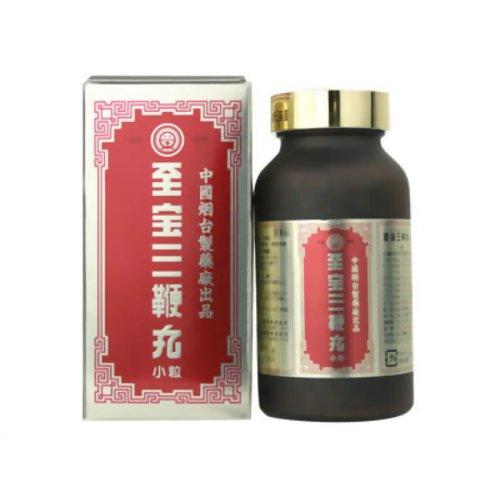 【第2類医薬品】至宝三鞭丸(シホウサンベンガン) 小粒 480丸