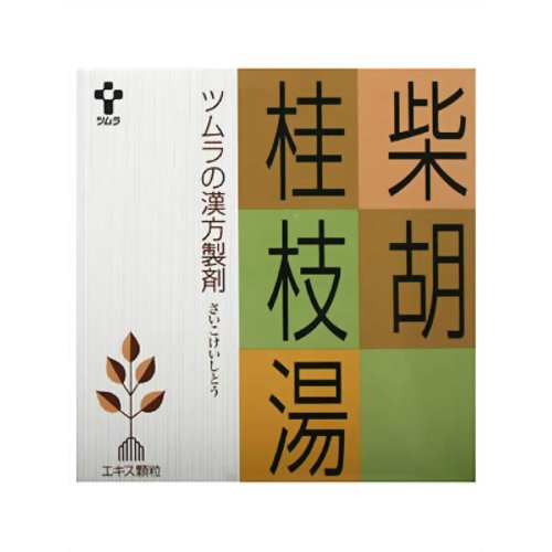 【第2類医薬品】柴胡桂枝湯(1010)漢方ツムラ 64包