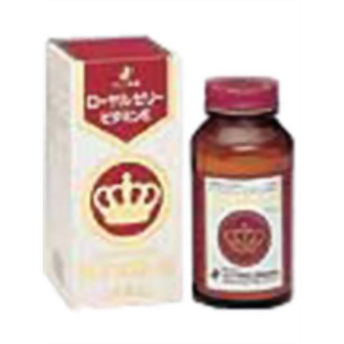【第3類医薬品】ハイゼリー散 110g