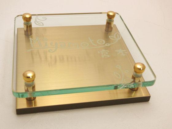 表札 戸建 ガラス ゴールドステンレス ガラス彫りタイプ 正方形 150角 二世帯可 書体 レイアウト変更可 玄関 門柱 モダン かっこいい