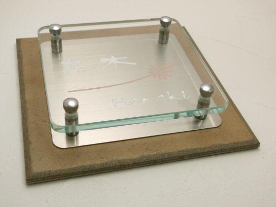 表札 戸建 ガラス シルバーステンレス タイル 正方形 195角 二世帯可 文字色 書体 レイアウト変更可