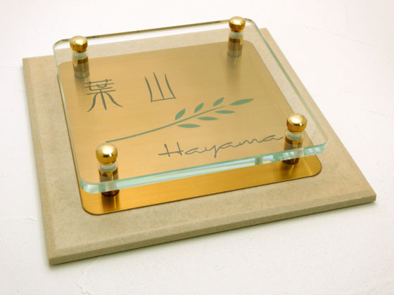 表札 戸建 ガラス ゴールドステンレス タイル 正方形 195角 二世帯可 文字色 書体 レイアウト変更可