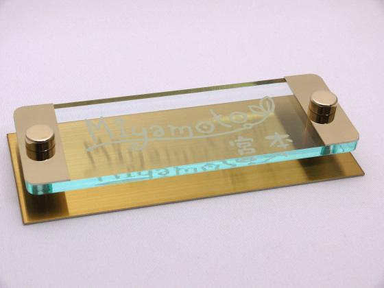 表札 マンション 戸建 ステンレス ガラスアクリル サイズ オーダー ゴールド 装飾金具付き 裏面レーザー彫刻 二世帯 / 書体 / レイアウト 変更可