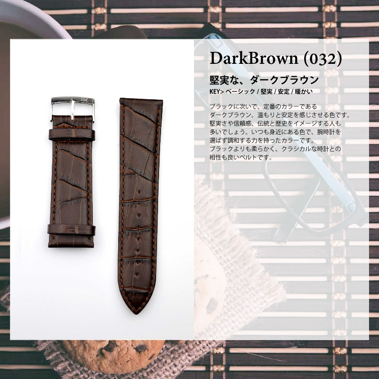 【メール便】 【オススメ】MORELLATO モレラート BOLLE( ボーレ) X2269480 腕時計ベルト イタリア レザーベルト 16mm/18mm/20mm/22mm/24mm