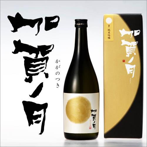 加越 加賀ノ月 満月 純米吟醸 まとめ買い 720ml×6本セット[ 日本酒 お酒 石川 加越 ]
