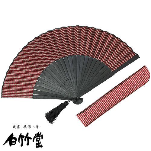 白竹堂 艶錦黒染扇子セット 全2種類 男性用