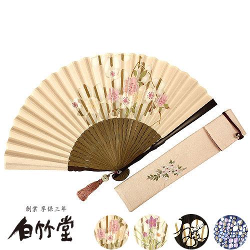 白竹堂 綾華扇子セット 女性用 全4種類