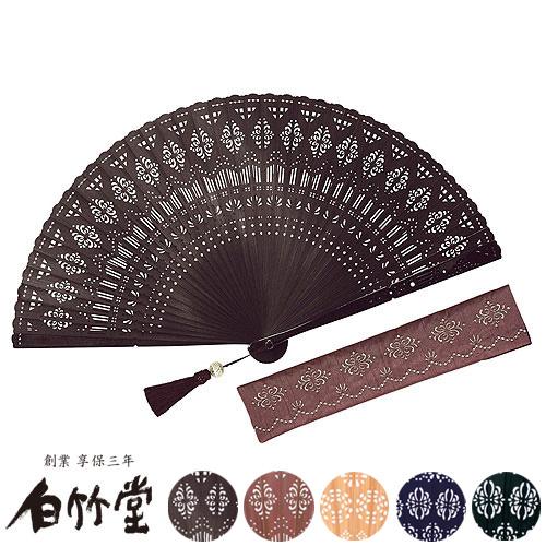 白竹堂 シャルロット扇子セット 全5種類 母の日