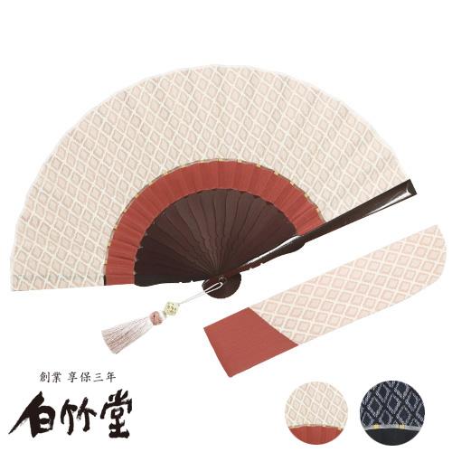 白竹堂 エトワール扇子セット 全2種類 女性用 母の日