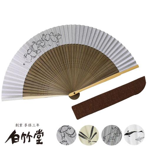 白竹堂 東山扇子セット 全4種類 男性用 父の日