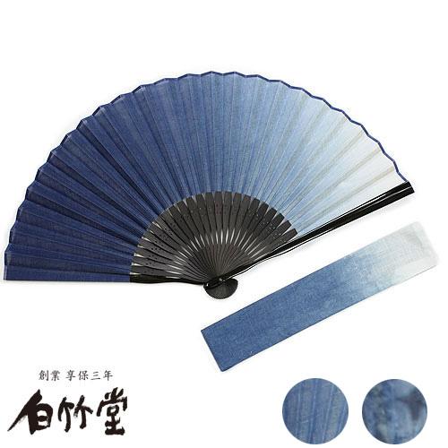 白竹堂 本藍染扇子セット 全2種類 男性用 父の日