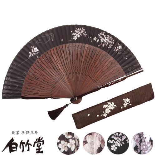 白竹堂 京華扇子セット 全4種類 女性用