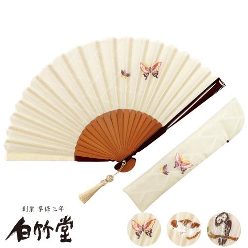 白竹堂 美織扇子セット 全3種類 女性用