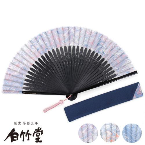 白竹堂 ニーシャ墨流し扇子セット 全3種類 女性用 母の日
