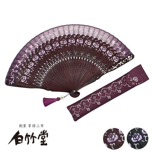 白竹堂 ポンパドールローズ扇子セット 全2種類 女性用