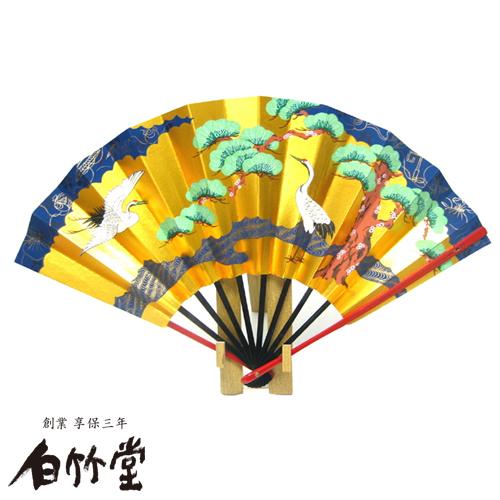 白竹堂 飾り扇子 老松双鶴 一尺一寸