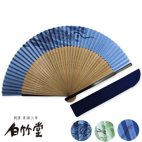 白竹堂 両面絹張大短地扇子セット 全3種類 男性用